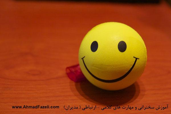 راههای شاد بودن
