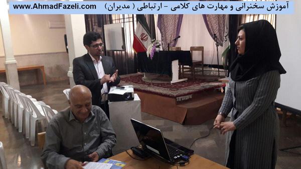 کلاس فن بیان در تهران
