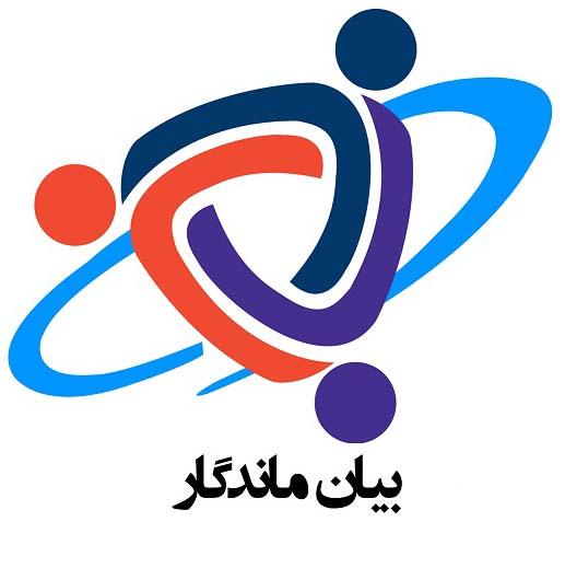bayan-mandegar Logo