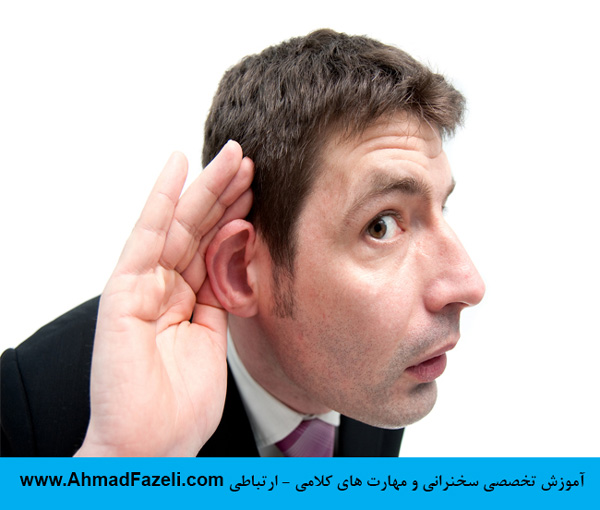خوب صحبت کردن و گوش دادن مشتری