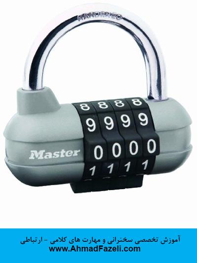 کد رمز